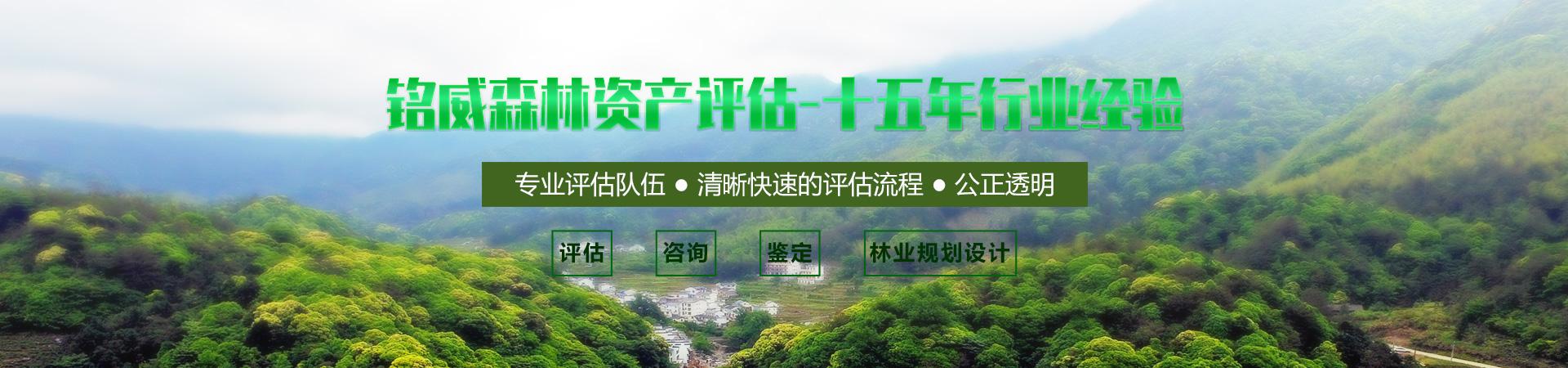 http://www.lnmingwei.com/data/upload/202103/20210301104713_321.jpg